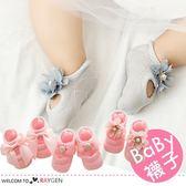 韓版蕾絲蝴蝶結鏤空洞洞船襪 寶寶襪 地板襪 3雙/組