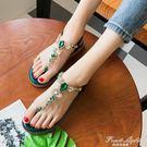 水鑚夾腳平底百搭波西米亞夾趾涼鞋子 果果輕時尚