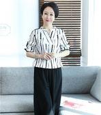 媽媽夏裝短袖時髦休閒套裝中老年女40-50歲