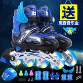 輪滑溜冰鞋兒童全套套裝3-6初學者5可調大小8旱冰4男童12女童10歲
