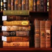 裝飾書 假書仿真書裝飾品擺件餐廳咖啡廳客廳書架創意擺設復古裝飾書【快速出貨八折下殺】