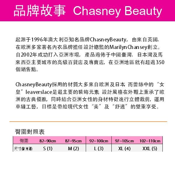 Chasney Beauty-S-M三角褲(咖啡)