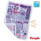 日本People 寶寶專用報紙玩具