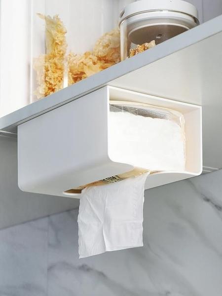 免打孔粘貼壁掛紙巾盒櫥柜下紙巾掛架