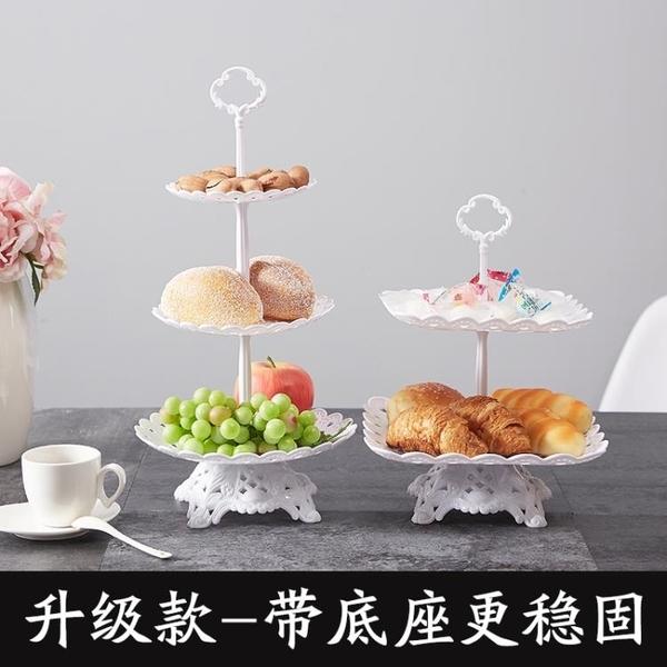 塑料水果盤三層蛋糕托盤架歐式糖果盤下午茶點心甜品台擺件架雙層