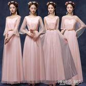 洋裝禮服 姐妹團伴娘服長款姐妹團禮服顯瘦修身姐妹裙畢業服小禮服 傾城小鋪