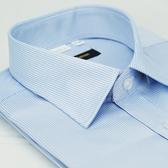 【金‧安德森】藍色條紋窄版短袖襯衫
