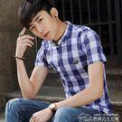 男士格子短袖襯衫休閒純棉襯衣青少年男裝衣服寸衫潮057 居樂坊生活館
