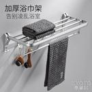 太空鋁毛巾掛架浴室置物架掛墻上多功能免打孔家用衛生間掛件套裝 快速出貨