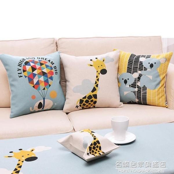 韓式可愛卡通棉麻布藝抱枕靠枕套北歐沙發腰枕汽車辦公室飄窗靠墊 NMS名購居家