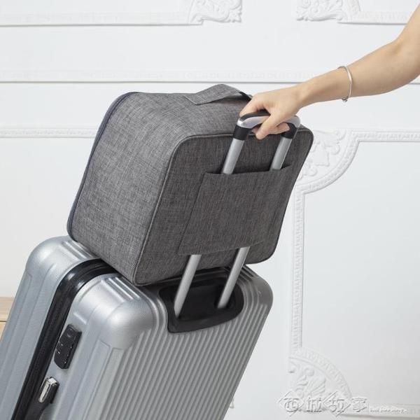 旅行袋 牛津布出差短途行李包男手提旅游拉桿箱大容量衣物收納袋防水便攜 西城故事