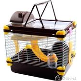 倉鼠籠倉鼠籠子夢幻大城堡小套餐的鼠籠別墅超大套裝透明大號窩買送 多色小屋YXS
