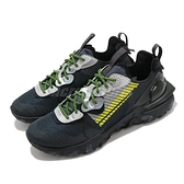 Nike 休閒鞋 React Vision PRM 3M 黑 銀 男鞋 反光 運動鞋 【ACS】 CU1463-001