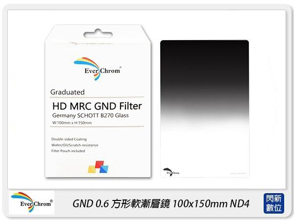 【分期0利率,免運費】送磁鐵框~ Ever Chrom Soft GND0.6 方形 軟式 漸層鏡 100x150mm ND4 (似H&Y)