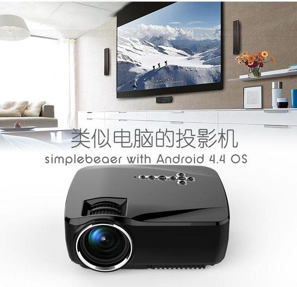 迷你投影儀 新款智慧投影機家用高清4K無線wifi藍芽影院小型手機同屏投影儀 igo 夏洛特居家
