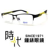 【台南 時代眼鏡 MIZUNO】美津濃 光學眼鏡鏡框 MF-587 C5 舒適配戴運動款 56mm