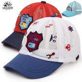 夏季兒童棒球帽男童女童透氣鴨舌帽寶寶帽子小孩全網眼鏤空太陽帽