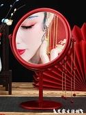 化妆镜 結婚鏡子一對 新娘陪嫁物品婚慶女方必備嫁妝紅色化妝鏡歐式婚禮 艾家