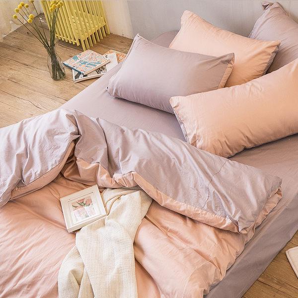 床包兩用被組 / 雙人加大【撞色系列-可可粉】含兩件枕套  100%精梳棉  戀家小舖AAA315