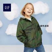 Gap男童 舒適簡約時尚連帽長袖夾克 373441-綠色迷彩
