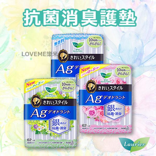 日本 花王KAO Laurier 超薄抗菌消臭護墊 14cm 62片入 (無香氛/花草香氛/玫瑰香氛) 護墊 衛生棉 香氛