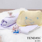 蓋毯-TENDAYs 森林小象收納式蓋毯 粉紫/粉黃 兩色可選