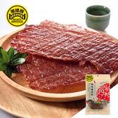 【黑橋牌】特製辣味豬肉乾- 袋裝(小)