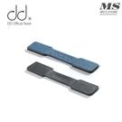 ddHiFi C10B 真皮磁扣集線器 雙面真皮 耳機線收納 線材收納