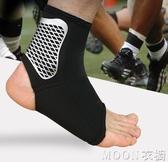 護踝腳腕男護腳關節護具腳踝保護套薄款護裸散打護套夏天超薄夏季 京都3C