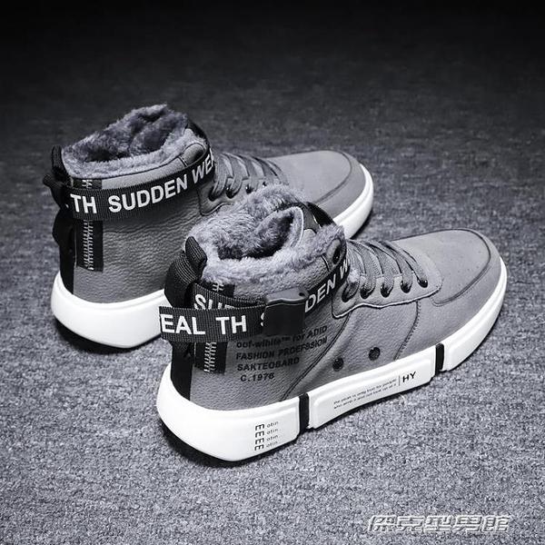 【快出】馬丁靴冬季雪地靴男鞋新款加厚東北棉靴子加絨保暖棉鞋馬丁短靴冬鞋短靴