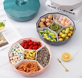 果盤 家用帶蓋果盤分格仿瓷干果盒糖果盒北歐干果盤堅果客廳零食收納盒【快速出貨八折搶購】