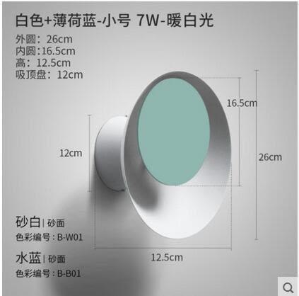 美術燈 壁燈 陽台LED走廊過道創意魔幻水晶球壁燈