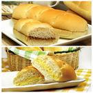 《奧瑪》維也納麵包12入/包(原味、巧克力各6入)(含運)