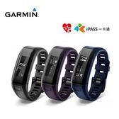 GARMIN vivosmart HR iPass 腕式心率智慧手環(藍色)