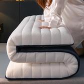 乳膠床墊軟墊加厚家用榻榻米墊子1.5m床宿舍單人學生海綿墊被褥子【快速出貨】