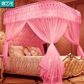 u型家用伸縮蚊帳1.8m床雙人 加密加厚支架1.5米2.0公主風1.8*2.2m YTL 米娜小鋪