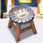 黑五好物節泰國創意可愛實木兒童凳子卡通小板凳家用洗手換鞋凳木頭圓凳矮凳百搭潮品