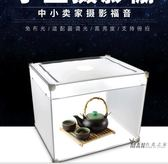 LED攝影棚套裝簡易小型柔光箱拍攝燈專業攝影箱拍照燈箱XW一件免運