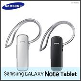 ▼SAMSUNG MG-900/MG900 原廠藍芽耳機/耳掛式/神腦貨 GALAXY Note Tablet 8.0 N5100/10.1 P6050/Pro 12.2 P9050