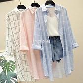 藍色格子襯衫女防曬衣女學生韓版寬鬆百搭中長款夏季防曬襯衣外套 快速出貨