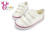 兒童帆布鞋 台灣製 透氣皮質 百搭 Private 休閒鞋 學生鞋J7485#白色◆OSOME奧森鞋業