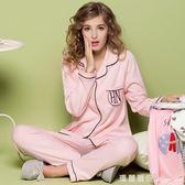 月子服產後純棉產婦哺乳喂奶衣大碼孕婦睡衣家居服套裝 全網最低價最後兩天