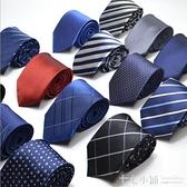 韓版領帶男士正裝商務休閒 職業上班新郎結婚英倫風禮手系款