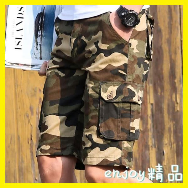 全館83折 夏季男士五分迷彩短褲寬鬆大碼多口袋休閒直筒七分褲純棉5分褲子