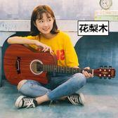 吉他木吉他民謠吉他霏爾麗38寸初學者民謠木吉他學生練習青少年入門男女練習新手-一件免運