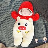 連身衣服 兒童秋冬連身衣豬寶寶冬裝兒童抱衣服外出加厚兒童套裝冬季滿月 2色【快速出貨】