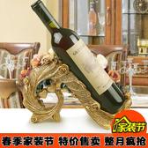 歐式紅酒架酒瓶架酒柜裝飾品樹脂工藝品擺件葡萄酒架酒具酒托 超值價