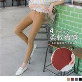 《BA4251》高彈性修身素面窄管褲 OrangeBear