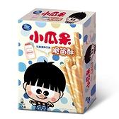 小瓜呆脆笛酥-乳酸優格口味210g【愛買】