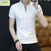 夏季T恤男短袖開衫立領外穿體恤衛衣潮流青少年夏裝半袖上衣服男-Ifashion